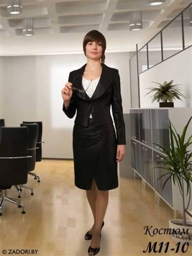 Женские Офисные Костюмы Доставка