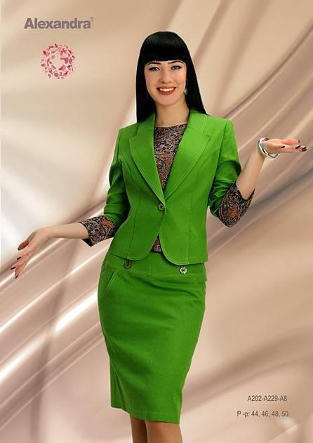 Костюмы Женские Зеленого Цвета